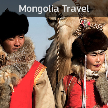 Mongolia Tourism Board
